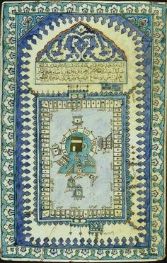 size: Giclee Print: Tile with a Plan View of the Masjid Al-Haram, or Great Mosque, At Mecca, : Islamic World, Islamic Art, Alchemy Art, Mekka, Esoteric Art, Sacred Art, Illuminated Manuscript, Art And Architecture, Find Art