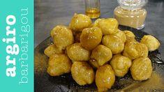 Δείτε τη συνταγή! Greek Sweets, Greek Desserts, Greek Recipes, Cypriot Food, Gourmet Recipes, Cooking Recipes, Greek Pastries, Butter Salmon, Greek Cooking