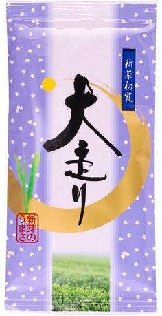 Sae Midori Shincha (Light Steamed) #organic, #greentea, #Japan, #sencha, #healthy Tea Tag, Organic Green Tea, Manners, Harvest, Japan, Healthy, Crafts, Manualidades, Handmade Crafts