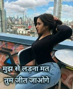Heart Touching Lines, Luxury Girl, Osho, City Girl, In My Feelings, Bell Bottom Jeans, Life Quotes, Lifestyle, Funny