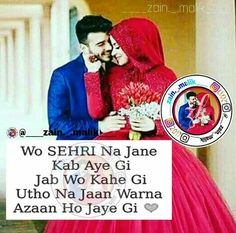Hindi Quotes, Qoutes, Islamic Love Quotes, Couple Quotes, True Love, Attitude, Sweets, Boys, Quotations
