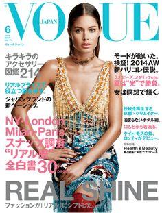 REAL SHINE ファッションが「リアル」にシフトした。 2014年6月号 4月28日発売