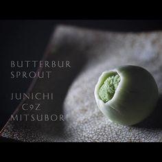 """#一日一菓 「#ふきのとう 」 #煉切 製 #Wagashi of the day """"Butterbur sprout"""" 本日は「ふきのとう」です。 Today is """"Fukinoto"""". Aujourd'hui est """"Fukinoto"""". Oggi è """"Fukinoto"""". 今天是""""Fukinoto""""。 #和菓子 #菓道 #茶道 #三堀流 #japan #煉切 #ねりきり #nerikiri"""
