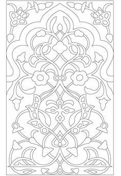 Arabic design 1