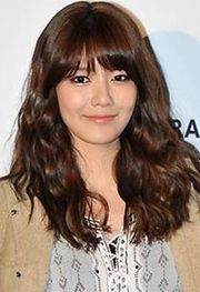 Choi Soo Young