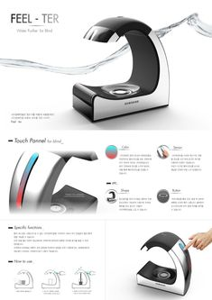 FEEL - TER : Water purifier for blind on Behance