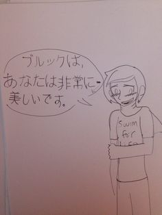 """(Greyson speaks fluent Japanese) this is his message to Brooke. It says """"Brooke, you are very beautiful."""""""