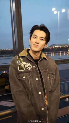 riri ✨ (@bluemallowz) | Twitter Asian Actors, Korean Actors, F4 Boys Over Flowers, Meteor Garden Cast, Boys Lindos, Jake Long, Kris Wu, Hip Hop Artists, Chinese Boy