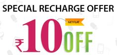 Justrechargeit Offer :Flat Rs.10 Off On Recharge Of Rs.100 [Airtel Also]
