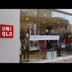 中国を支持する#ユニクロ は無傷 #uniqlo supports china!?? To avoid riots!? disappointed!!