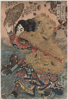 Kinhyōshi yōrin (Yang Lin), hero of the Suikoden (Water Margin). 1 print : woodcut, color ; 36 x 24.7 cm. Format: Vertical Oban Nishikie. From the series: Tsūzoku suikoden gōketsu hyakuhachinin no hitori : The popular edition of Suikoden: one of 108 brave warriors.  By Utagawa Kuniyoshi