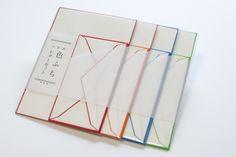 木版摺 色ふちレターセット 青の商品写真