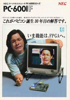 PC-6001F (FPGA)