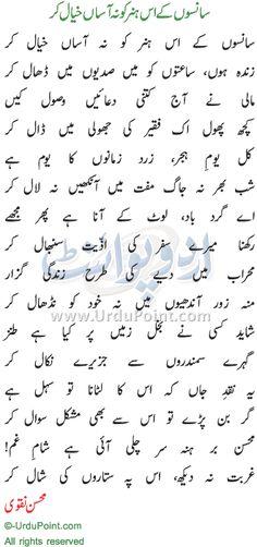 Mohsin Naqvi Poetry Books Pdf