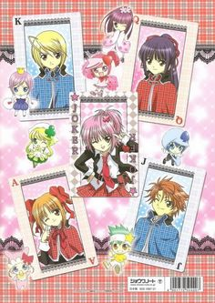 Shugo Chara | The Guardians in the first season
