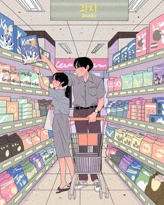This Korean Artist Giving Serious Couplesgoals Through His - This Korean Artist Giving Serious Couplesgoals Through His Illustration Drawing Article By Cute Couple Art Love Couple Couple Illustration Korean Illustration Illustration Art Couple Manga Coup Paar Illustration, Korean Illustration, Illustration Mignonne, Couple Illustration, Cartoon Kunst, Anime Kunst, Cartoon Art, Anime Art, Cartoon Drawings