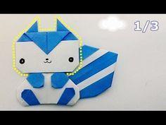 Origami Squirrel-tail ...พับกระรอก-หาง และประกอบ (3/3) - YouTube