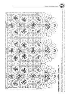 Vologda Lace in the interior, p1 - lini diaz - Álbuns da web do Picasa