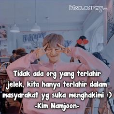 Bts Quotes, Random Quotes, Funny Tweets Twitter, Aesthetic Words, Bts Group, Islamic Quotes, Caption, Kpop, Motivation