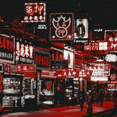 Aesthetic Japan, Night Aesthetic, Japanese Aesthetic, City Aesthetic, Aesthetic Colors, Aesthetic Images, Aesthetic Backgrounds, Aesthetic Anime, Aesthetic Wallpapers