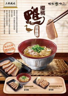 Food Design, Food Graphic Design, Food Poster Design, Brochure Food, Japanese Menu, Food Promotion, Menu Layout, Food Banner, Restaurant Menu Design