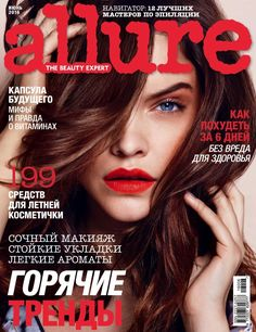 Barbara Palvin on Allure Russia magazine June 2016 Cover