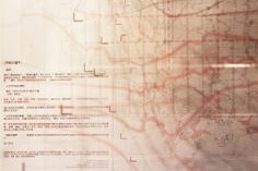 Analyzing the tensions of transnational negotiations through kinetic cartography | News | Archinect