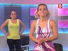 Экспресс курс для быстрого похудения 13 - YouTube