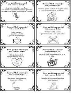 Diy calendrier de Ramadan Matériel : Une planche une scie sauteuse des pochettes plastique de la peinture pinceaux des petites pochettes kraft du velcro Commencer par faire un gabarie de votre for…