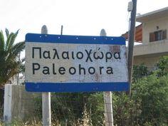 Kreta / Crete - Paleochora Happy Day, Fundraising, Greece, Scenery, Dreams, Spaces, Holidays, Modern, Pictures