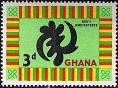Ghana 1959 SG 218 Gods Omnipotence Fine Mint SG 218 Scott 53 Other Africa Stamps here