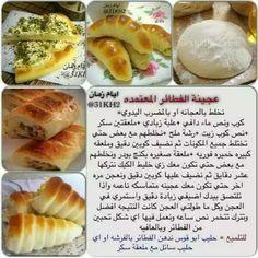 . Algerian Recipes, Lebanese Recipes, Algerian Food, Mediterranean Appetizers, My Recipes, Cooking Recipes, Tunisian Food, Breakfast Crepes, Arabian Food