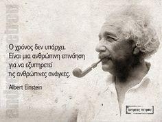 Σοφά, έξυπνα και αστεία λόγια online : Ο χρόνος δεν υπάρχει. Είναι μια ανθρώπινη επινόηση... Colors And Emotions, Greek Quotes, Albert Einstein, Positive Quotes, Personality, Life Quotes, Inspirational Quotes, Positivity, In This Moment