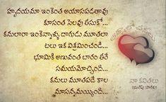 66 Best Telugu Kavithalu Images Telugu Journey The Journey