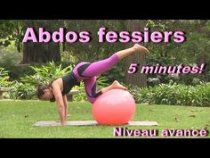 Basic Yoga Postures and their Variations Swiss Ball Exercises, Stability Ball Exercises, Basic Yoga, Yoga At Home, Yoga Everyday, Workout Videos, Workouts, Hiit, Yoga Fitness