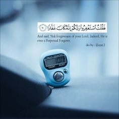 What is the Encyclopedia of the Holy Quran and Respect ? Beautiful Quran Quotes, Quran Quotes Inspirational, Islamic Love Quotes, Muslim Quotes, Motivational, Islam Beliefs, Allah Islam, Islam Quran, Islam Religion