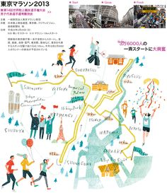 Love this Tokyo map by Masako Kubo Travel Illustration, Graphic Illustration, Sitemap Design, Tokyo Map, Mental Map, Visual Map, Travel Maps, Illustrations And Posters, Map Art