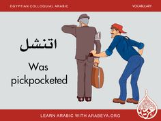 Was pickpocketed