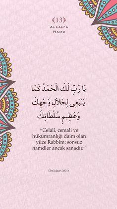 Duaa Islam, Islam Hadith, Islam Quran, Mothers Day Signs, Prayer Board, Quran Verses, Islamic Quotes, Ramadan, Proverbs