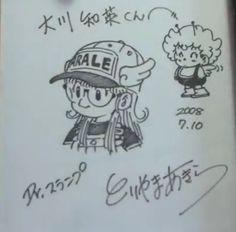Arale-chan & Gatchan, by Toriyama Akira.