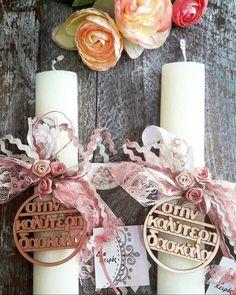 Pillar Candles, Wedding Favors, Easter, Scrapbook, Home Decor, Candles, Candle, Wedding Keepsakes, Decoration Home