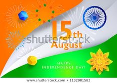 23 Best Independence Day Background Images Independence Day