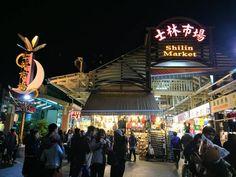 【台北】夜市はどこがおすすめ!? 定番だけど何度も行きたい夜市7選