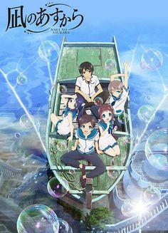 http://www.animes-mangas-ddl.com/2015/06/nagi-no-asukara-vostfr-bluray.html