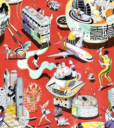 Hong Kong Airline Pattern by illustrator Victo Ngai Las Vegas Hotels, Digital Illustration, Graphic Illustration, Hong Kong Airlines, Hong Kong Art, Silk Screen Printing, Vintage Posters, Illustrators, Street Art