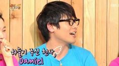 Choi Daniel reveals an interesting story on how he got his name Korean Dramas, Korean Actors, Choi Daniel, Got Him, Internet, Names, Drama Korea, Kdrama