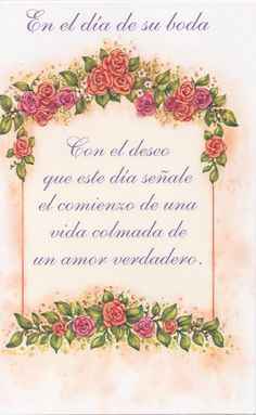 Spanish Greeting Card On Your Wedding