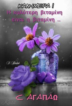 Good Morning, Glass Vase, Buen Dia, Bonjour, Good Morning Wishes