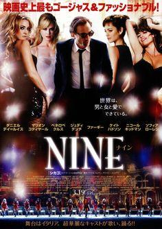 NINE /ナイン(2010.3.25)