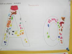...Το Νηπιαγωγείο μ' αρέσει πιο πολύ.: Παίζω με το πρώτο γράμμα του ονόματός μου Blog, Art, Art Background, Kunst, Gcse Art